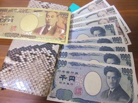 バイトを探すなら88,000円もらえるバイトルのハッピーボーナスをチェック!