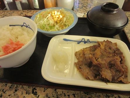 松屋のカルビ定食