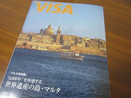 三井住友VISAカードの月刊誌