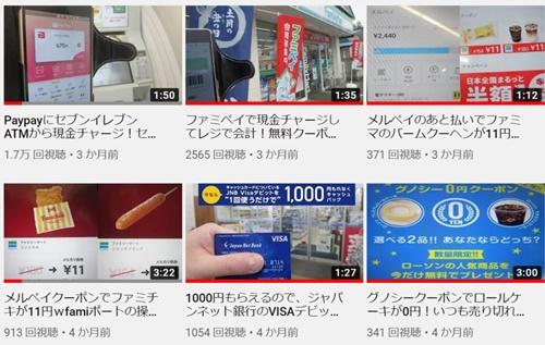 ユーチューブ初心者の私でも再生数が伸びた簡単動画を5つ紹介