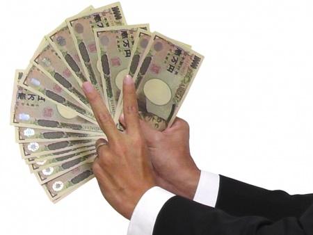 雇用保険を受給できない人でも失業後にもらえるお金!