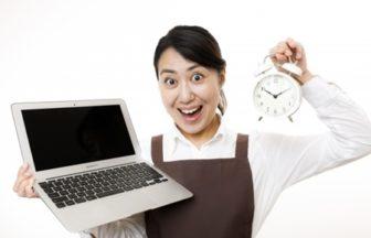正社員と派遣・アルバイトの時給の違い