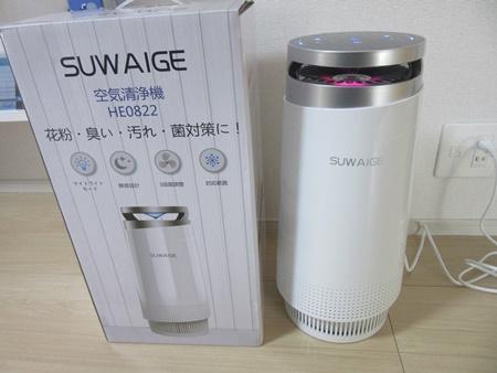 空気清浄機 Suwaige