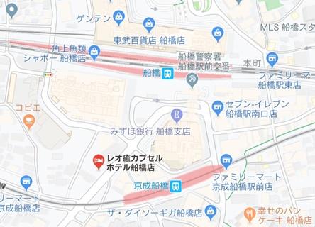 レオ癒カプセルホテル船橋店 - Google マップ