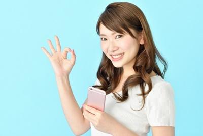 クラウドWIFI東京の解約金は0円